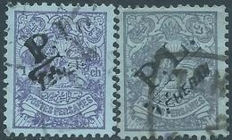 PERSIA PERSE IRAN PERSIEN 1909 Mohammad Ali Shah Qajar,Overprinted In Black (P.L)on 1c&2c,used-Scott446/447-Value$70.00 - Iran