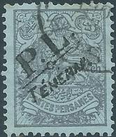 PERSIA PERSE IRAN PERSIEN 1909 , Mohammad Ali Shah Qajar,Overprinted In Black (P.L)on 2c,used-Scott447-Value 30.00 - Iran