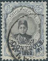 PERSIA PERSE IRAN PERSIEN 1911.Ahmad Shah Qajar,Overprinted Controle On 4Kran Used,(Short Portrait) Scott 496c-Value $75 - Iran