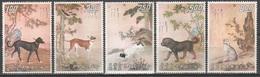 Taiwan 1972 - Cani             (g5382) - 1945-... Repubblica Di Cina