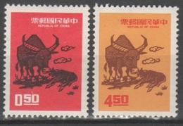 Taiwan 1972 - Anno Del Bue             (g5383) - 1945-... Repubblica Di Cina