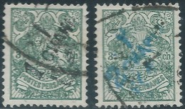 PERSIA PERSE IRAN PERSIEN 1903 Surcharged 1c & 2c On 3ch Gren, Used ,Scott364/365 - Value $50.00 - Iran