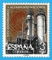 España. Spain. 1961. XXV Años Alzamiento Nacional. Siderurgia - 1961-70 Nuevos & Fijasellos