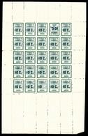 ** N°1, Amiens, Feuillet Complet De 25 Exemplaires Dont 10 SANS LE C (N°1a) Et TÊTE BÊCHE (N°1b), SUP (certificat)  Qual - Strike Stamps