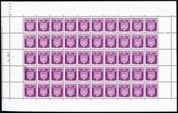 ** N°553/64, Série Armoiries De 1942 En Feuille Complète De 50 Exemplaires, SUP (certificat)  Qualité: **  Cote: 3000 Eu - Feuilles Complètes