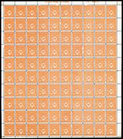 ** N°620/29, Série Arc De Triomphe Complète En Feuilles De 100 Exemplaires. TTB (certificat)  Qualité: **  Cote: 4000 Eu - Feuilles Complètes
