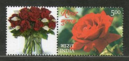 India 2017 Roses My Stamp Flower Plant Flora MNH # MYS67 - Roses