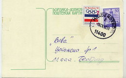 YUGOSLAVIA 1992 Stationery Card With Additional Stamp And Olympic Tax Stamp. - Charity Issues