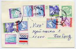 YUGOSLAVIA 1992 Stationery Card 3.50 D. With Additional Stamps And Olympic Tax Stamp. - Charity Issues
