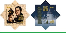 """Brazil 2018 Stamps Christmas 200 Years Of """"Silent Night"""" Song Religion Music Germany - Brazil"""