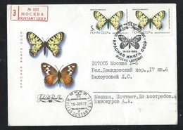 687d.Custom Local Closed Letter. Passed Post 1986 Moscow. Butterflies Red Book Of The USSR - 1923-1991 USSR