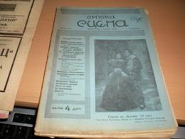 Srpska Scena Beograd 1942 Ww2 Okupation Theater - Livres, BD, Revues
