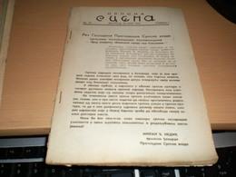 Srpska Scena Beograd 1942 Ww2 Okupation Theater Milan Nedic Pretsednik Srpske Vlade - Livres, BD, Revues