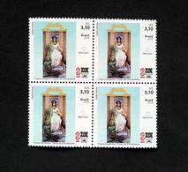 Brazil 2018 Stamps Block Of 4 Museum Bahia Archicture Art Mercosul - Unused Stamps