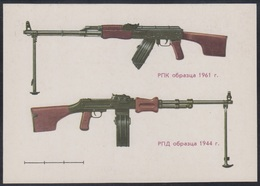 4-602 RUSSIA 1985 POSTARD A10017 Mint MILITARY EQUIPMENT WEAPON WAFFEN MILITARY Mashine Gun WW2 DEGTYAREV KALASHNIKOV 13 - Ausrüstung