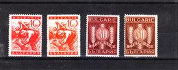 Bulgaria - 1938. Spigolatori  E Spighe Di Grano. Spigolators And Ears Of Wheat. MNH - Agricoltura