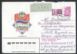 690d.International Simple Aviation Letter. 1982 Viljandi Post (Estonia) Gabrovo (Bulgaria). The USSR - Lettres & Documents