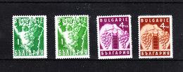 Bulgaria - 1938. Frutta. Uva. I 4 Francobolli Della Serie. Grapes. The 4 Stamps Of The Series. MNH, Fresh - Frutta
