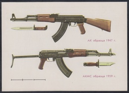 4-602 RUSSIA 1985 POSTARD A10017 Mint MILITARY EQUIPMENT WEAPON WAFFEN MILITARY AK-47 AKMS-59 Kalashnikov 14 - Ausrüstung