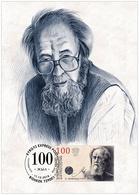 Kyrgyzstan 2018  MC Maxicard  Centenary Of The Birth Of Aleksandr Solzhenitsyn Russian Writer - Ecrivains