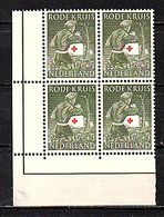 Plate Flaw Red Cross MNH Position 59 MNH Block Of Four (VEN-17-11) - Errors & Oddities