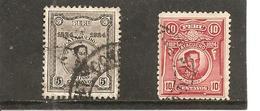 Perú  Nº Yvert  203-05 (usado) (o) - Perú