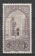 MAROC  N° 71 NEUF** LUXE  SANS CHARNIERE / MNH - Maroc (1891-1956)