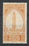 MAROC  N° 71 NEUF* TRACE DE CHARNIERE / MH - Maroc (1891-1956)