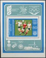 // BULGARIE 1973 Congrès Olympique Yvert BF 41** Michel Block 42** - Bulgaria