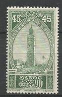 MAROC  N° 74 NEUF* TRACE DE CHARNIERE / MH - Maroc (1891-1956)