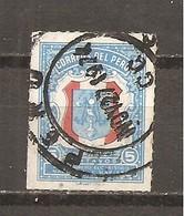 Perú  Nº Yvert  438 (usado) (o) - Perú