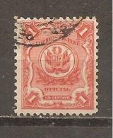 Perú  Nº Yvert  Servicio 27 (usado) (o) - Perú