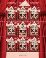 Bosnia - Republic Of Srpska, 2017, Theater Fest Petar Kocic, Mini Sheet, MNH, Mi# 719 - Bosnie-Herzegovine