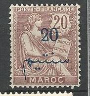 MAROC  N° 31 NEUF*  CHARNIERE / MH - Maroc (1891-1956)