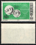 MESSICO - 1971 - LOTTERIA NAZIONALE - MNH - Messico