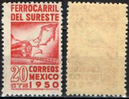 MESSICO - 1950 - LINEA FERROVIARIA MESSICANA - MNH - Messico