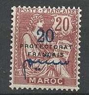 MAROC  N° 43 NEUF* TRACE DE  CHARNIERE / MH - Maroc (1891-1956)
