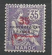 MAROC  N° 47 Gom Coloniale NEUF* TRACE DE  CHARNIERE / MH - Maroc (1891-1956)