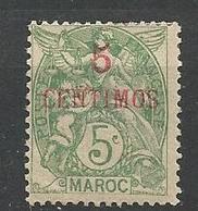 MAROC  N° 11 NEUF*   CHARNIERE / MH - Maroc (1891-1956)