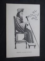 CP IRAN (V08) DJEMSHID ( 2 Vues) De La Dynastie Des Pishdadis - Iran