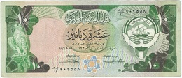Kuwait 10 Dinars 1980-91 Pick 15a Ref 2 - Kuwait