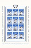 Surinam Mi.nr.:413-414 Tod Von Dag Hammarskjöld 1962 KL.BOGEN  Neuf Sans Charniere / MNH / Postfris - Surinam