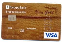 Russia VOID Bystro Bank Gold Bourse - Cartes De Crédit (expiration Min. 10 Ans)