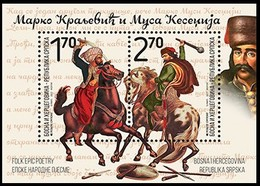 Bosnia - Republic Of Srpska, 2017, Kraljevic Marko And Musa Kesedzija, Souvenir Sheet, MNH, Mi# - Bosnie-Herzegovine