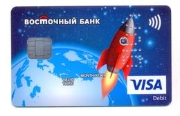 Russia VOID VostBank Globe Fusée Spatiale - Geldkarten (Ablauf Min. 10 Jahre)