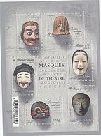 MASQUES DE THEATRE - Mint/Hinged