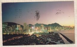 8AK3990 PARK LANE HOTEL AND THE HONG KONG WATERFRONT 2 SCANS - Chine (Hong Kong)