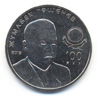 Kazakhstan - 50 Tenge 2015 UNC TASHENOV  Bank Bag - Kazakhstan