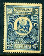 Arménie 1926 Y&T 96 (*) - Arménie