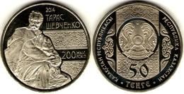 Kazakhstan - 50 Tenge 2014 UNC SHEVCHENKO  Bank Bag - Kazakhstan